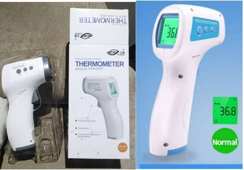 Brand New! Non Contact Infrared Thermometer 0