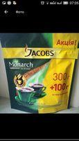Продам кофе якобс сублимированный 400 гр