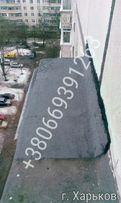 Ремонт крыши (мягкой кровли) балконного козырька