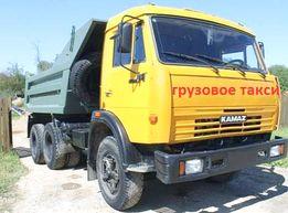 Земляные демонтажные работы вывоз мусора грузчики разнорабочие надень