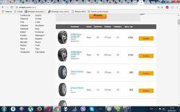 Продам интернет магазин (бизнес, шины и диски)
