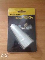 "Продам диффузор ""капля"" для фонарей Nitecore NDF34 (34mm), белый"