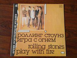 Rolling Stones - Play with Fire. Winyl, wydanie rosyjskie