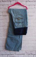 L NOWE! Spodnie ciążowe jeansy firmy 9 Monate
