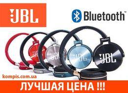 JB950 jbl Everest беспроводные bluetooth наушники блютуз JBL ЖБЛ