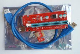Райзера SATA, VER. 007s (Сата), USB 3.0 (для видеокарт)