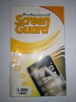 Folia ochronna na wyświetlacz LCD - Professional Screen Guard