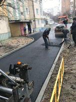 Ямочный ремонт дорог,асфальтирование,укладка асфальта,площадок,крошка