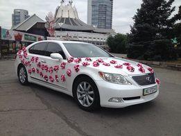 Аренда украшний для авто на свадьбу от 200грн.