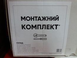 Монтажный комплект для установки кондиционера кронштейны медная труба