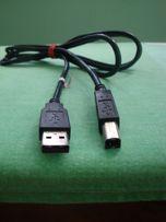 Кабель высокоскоростной USB 2,0 AM/BM 18 м, 30 AWG, Hi-Speed