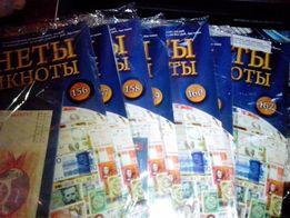 "Продам журналы ""Монеты и банкноты"" 1-240 выпуски. Тільки усю колекцію"
