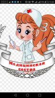 Медсестра на дом,уколы,анализы ,капельницы,от запоя,,клизма,катетер