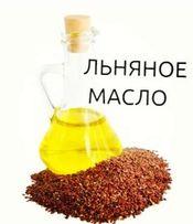 Продам льняное масло, масло льна