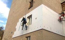 Утепление стен, фасадов