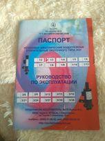 Котел электродный однофазный «ЭОУ» 1/3 кВт расчитан до 60 м2