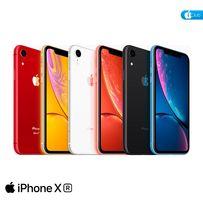 Айфон Apple iPhone Xr 64GB новый! Обмен / Кредит