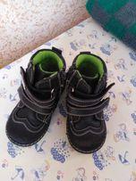 Демисезонные кожаные ортопедические ботиночки 22 размер