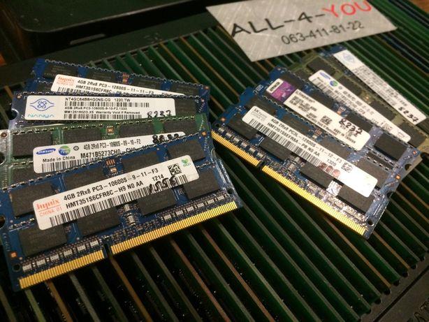 DDR3 4GB Hynix, Kingston, Samsung SO-DIMM 1600;1333;1066 MHz Intel/A Каменец-Подольский - изображение 1