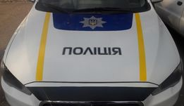 Охрана, охорона (Національна поліція охорони)