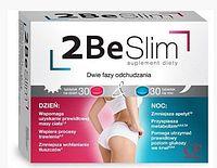 2Be Slim добавка для похудения