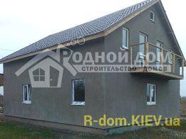 Дом из Газобетона - Пеноблока - Газоблока - Строительство Домов