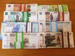 Рубли сувенірні гроші, Сувенирные деньги Рубли