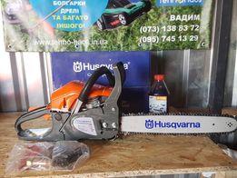 Бензопила Husqvarna 450 Limited Edition Сделано в Словакии - 25 %