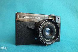 Stary aparat Wilija +pokrowiec Aparat z importu ze Związku Radzieckieg