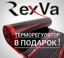 Саморегулирующаяся инфракрасная нагревательная пленка RexVa теплый пол
