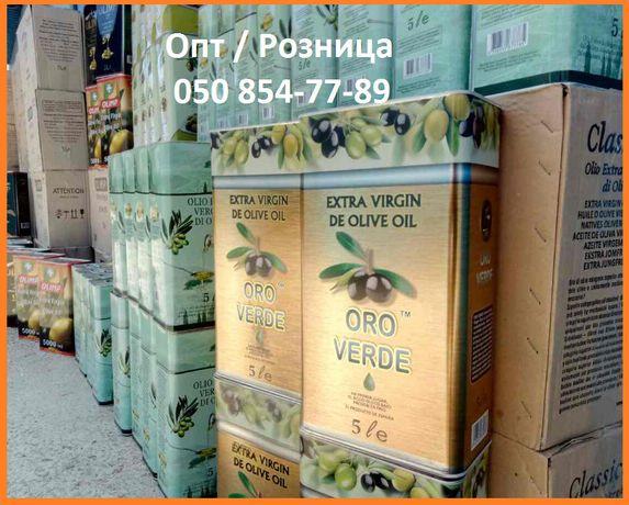 «Оro Verde». Оливковое масло из Испании. 5л. Опт. Одесса - изображение 4