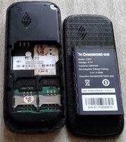 Мобильный телефон changhong блок питания батарея типа Nokia BL-5C