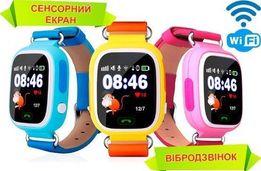 Детские умные часы Smart baby watch Q100 с GPS +ПОДАРОК СПИНЕР