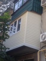 Балконы,лоджии,окна,двери