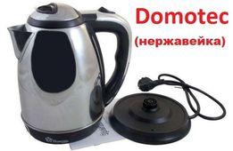Дисковый электрический чайник Domotec