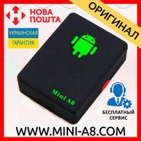 GPRS/GPS Трекер Mini A8 ОРИГИНАЛ GSM Сигнализация, Противоугон, Маячок