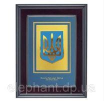 Герб Украины из сусального золота 999 пробы