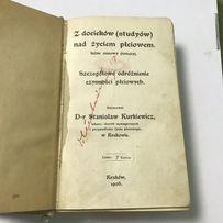«Від запитів про сексуальне життя» -книга по медицині. 1906 рік
