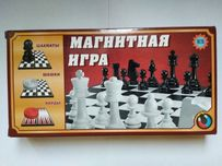 Набор развивающих игр шашки,шахматы,нарды.3 в 1