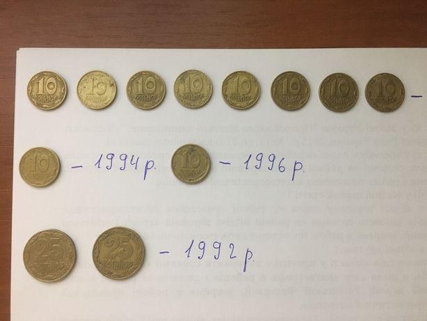 Продам 10 копеек 1992, 1994, 1996 годов и 25 копеек 1992 года Украины
