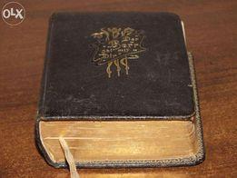 Продам лютеранский молитвенник