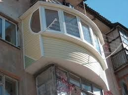 Вынос балкона.Расширение балкона.Балкон под ключ.Гарантия 20лет.