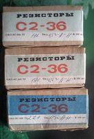 Резисторы С2-36 и ОС С2-36 0,125 Вт различного номинала