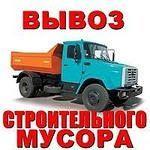 Вывоз мусора Вышгород,Новые,Старые Петровцы, Хотяновка, Осещина,Лютеж.