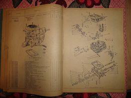 продам книгу каталог деталей автомобиля москвич 1500