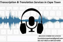 Arabic Transcription services Northern Cape.