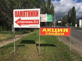 Памятники и др. гранитные изделия! ул. Нефтяников, 52-а