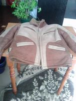 дубльонка дублянка куртка