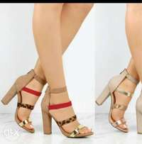 Eunice collections 0