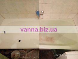 Реставрация ванн (жидким акрилом) по Киеву и Киевской области